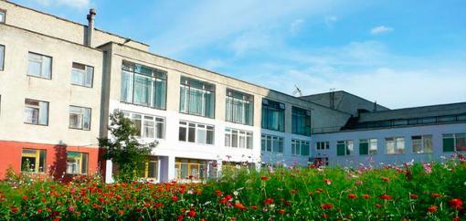 Пансионат в смоленской обл лечение суставов санатории по лечению суставов в абхазии