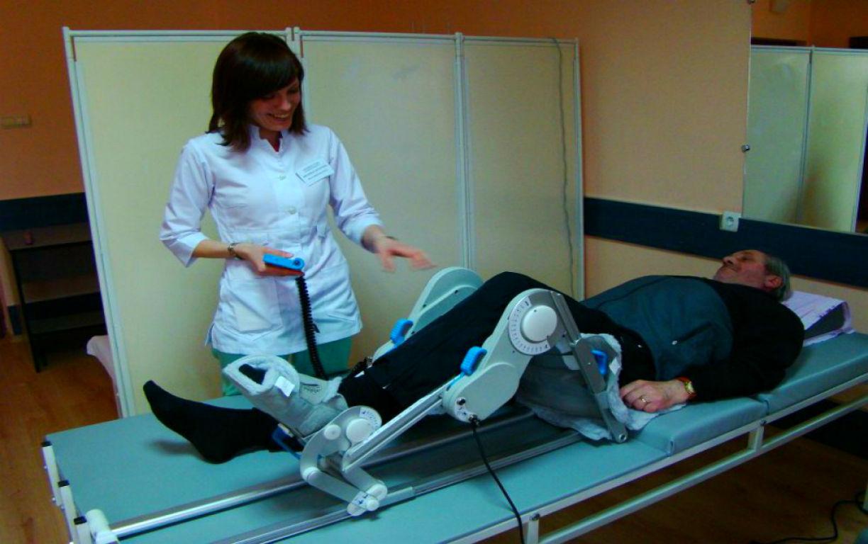 Лечение опорно двигательного аппарата в москве весьма